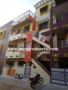 Residential Site For Sale In Nimishamba Layout, Kuvempunagar Mysore