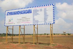 Excellent 44 X 66 plot in Atmananda Sagara 2 for sale